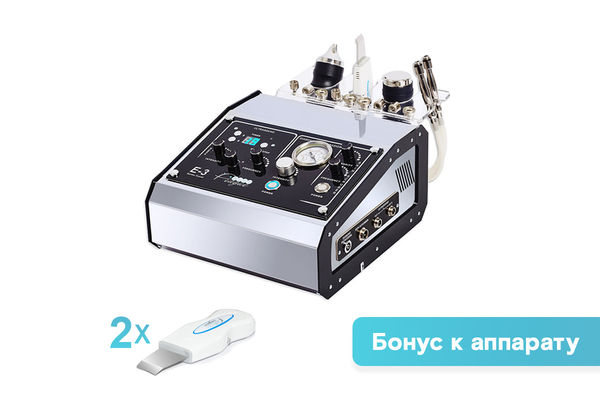 ► Косметологический комбайн E-3 купить по доступной цене в Украине