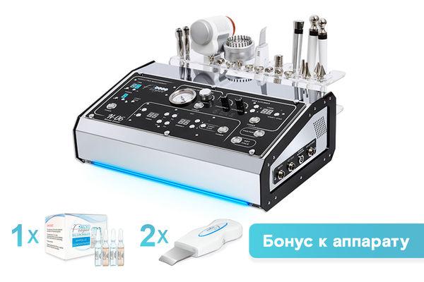 ► Косметологический комбайн N-06 купить – выгодная цена, большой выбор, доставка по Украине