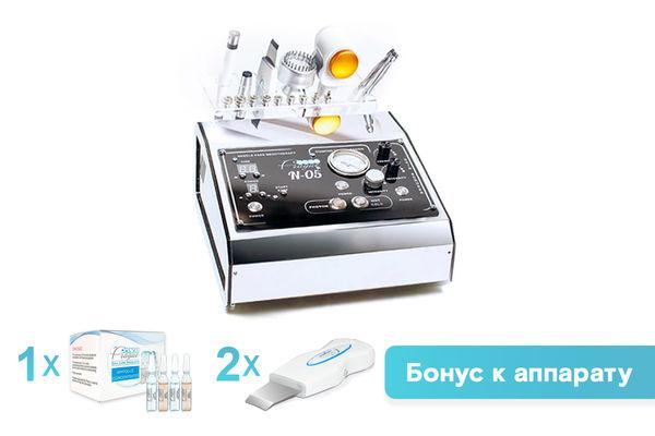 Косметологический комбайн N-05