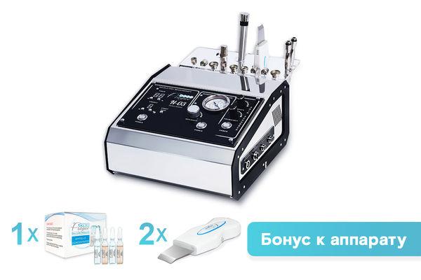 Косметологический комбайн N-03
