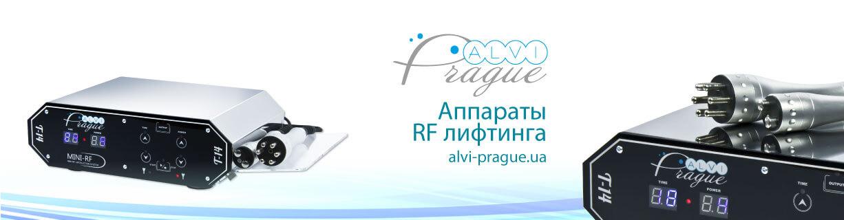 Аппараты RF лифтинга