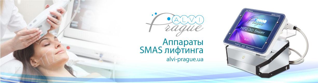 Аппараты SMAS лифтинга